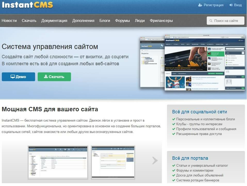Создание форума на персональном сайте кс го сайты для создания прицела